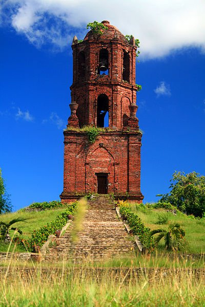 Bantay Belfry Photo by: Ibarra Siapno/Creative Commons