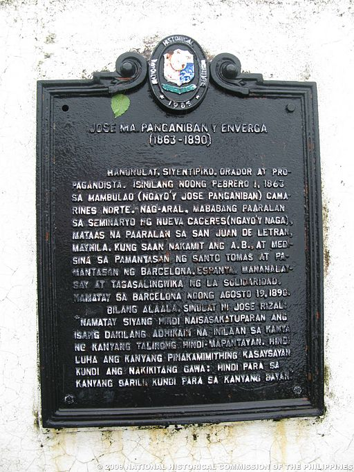 Jose Maria Panganiban historical marker Photo by: Jrr irang soulfinder /Wikimedia Commons