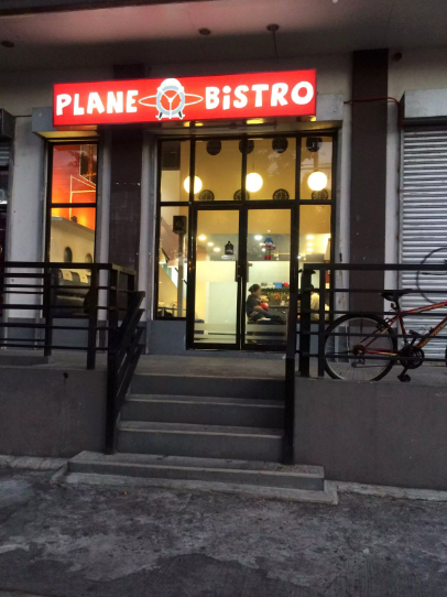 Plane Bistro Photo by: @PlaneBistro/Facebook